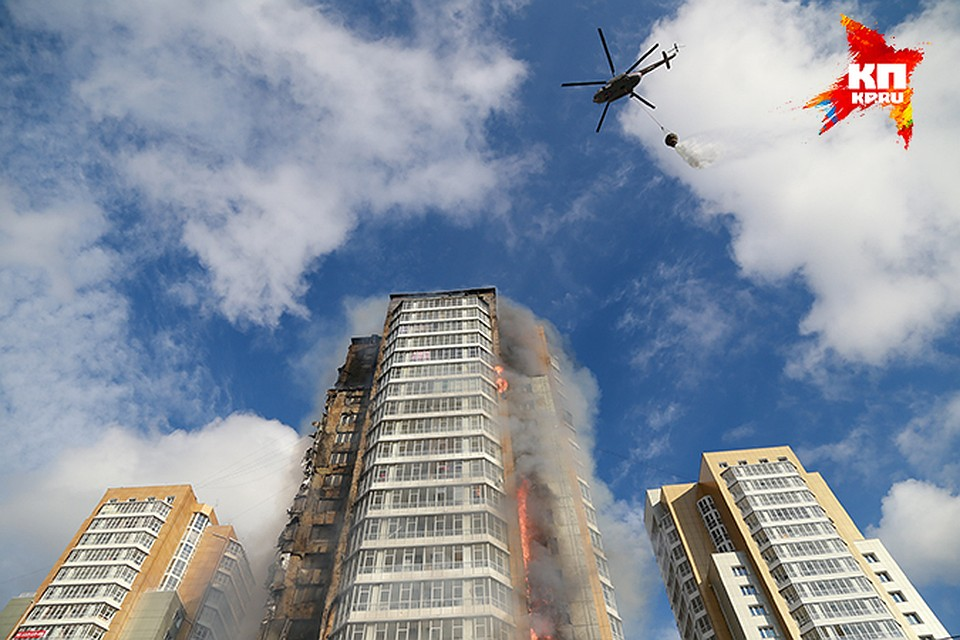 Почему горят фасады