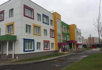 detskij-sad-moskva-yuzhnoe-butovo-mkr-shherbinka-1