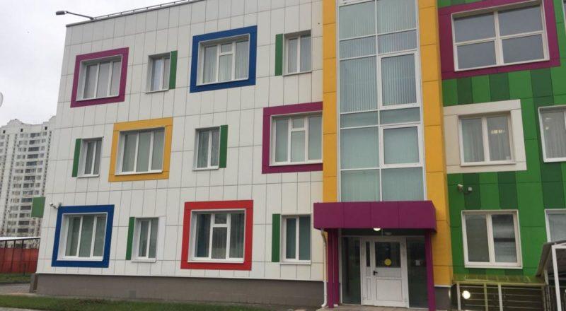 detskij-sad-moskva-yuzhnoe-butovo-mkr-shherbinka-4
