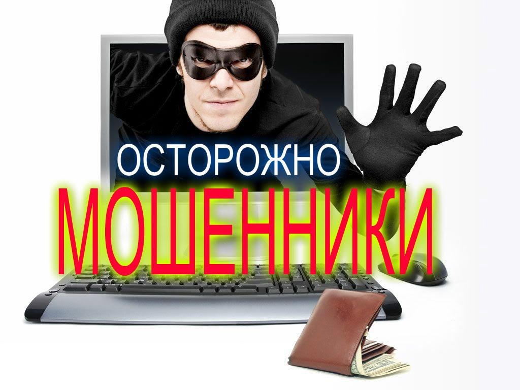 Жительница Петровска поверила мошенникам